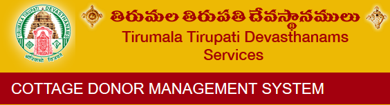 TTD Cottage Donor Management online room booking