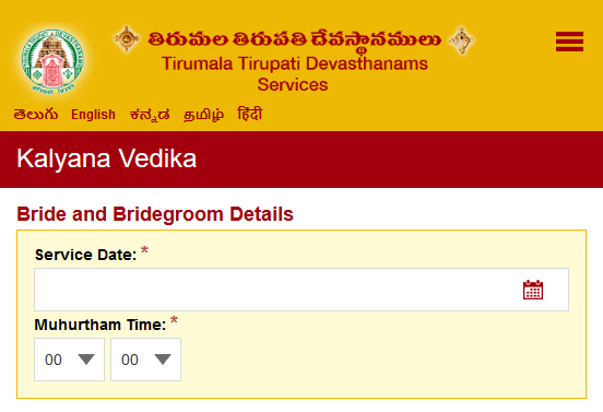 TTD Kalyana Vedika – Hindu Marriages in Tirumala Booking Procedure