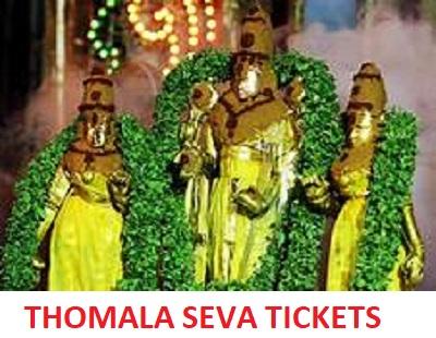 TTD Thomala seva tickets online booking